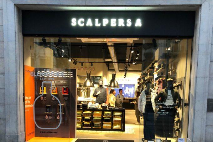 Scalpers en Donostia-San Sebastián