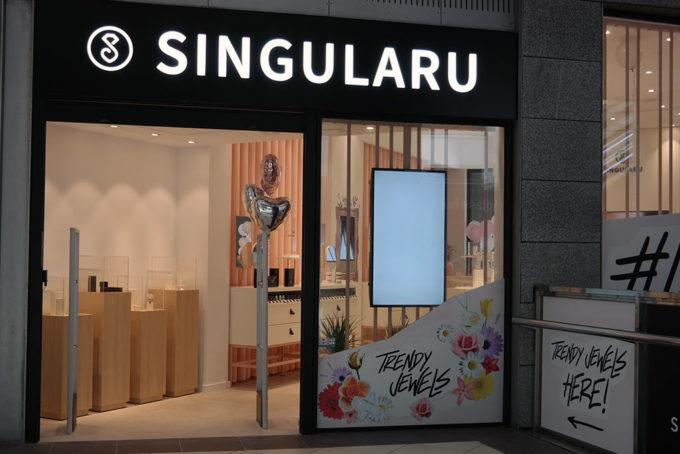 Nueva tienda de Singularu en Bilbao
